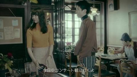 欅坂46 『チューニング』 159