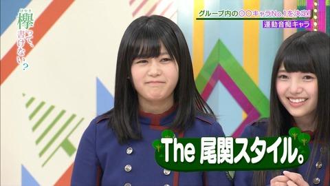 【欅坂46】ゾンビの世界で欅ちゃんたちにありがちな事