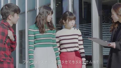 欅坂46 『チューニング』 430