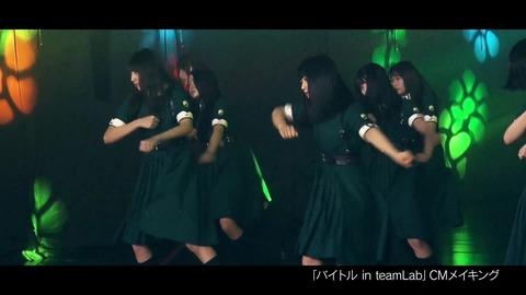 バイトル×欅坂46 CMメイキング映像 032