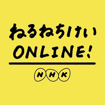 【欅坂46】ねるねちけいTwitterアカウント、ついに7万フォロワー達成!勢いがすごい!