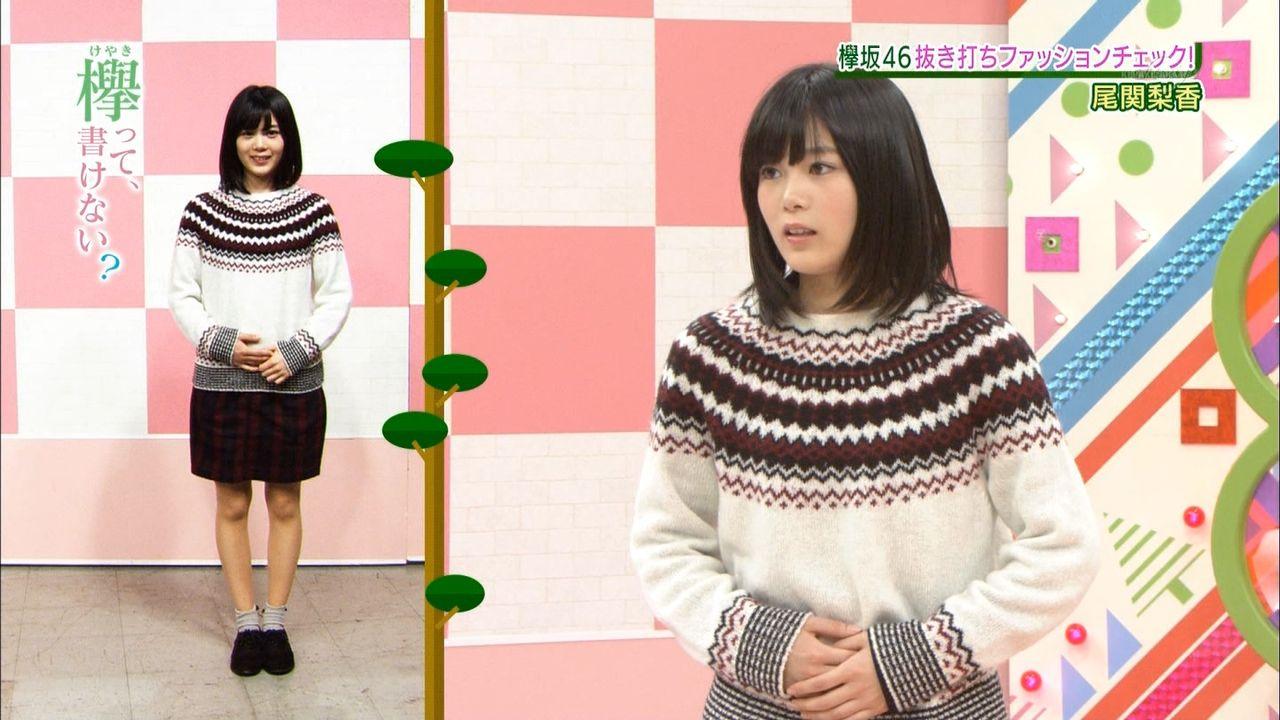 「尾関梨香 私服」の画像検索結果