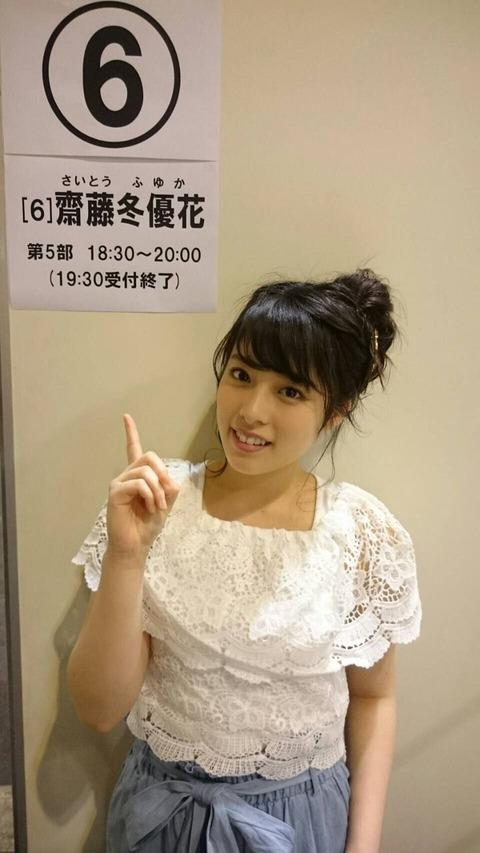 sub-member-3032_jpg