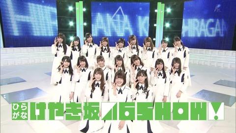 【日向坂46】AKB48Showが終わりらしい。  日向で出たかったな