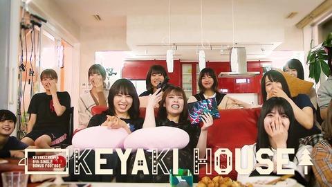 欅坂46 TYPE-C 特典映像『KEYAKI HOUSE ~後編~』予告編 013