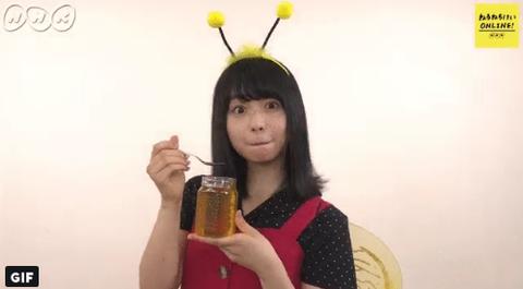 【欅坂46】ハチミツを舐めるねるが可愛すぎてヤバイ…!破壊力半端ない!