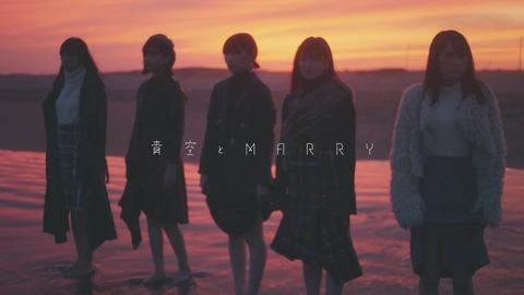 欅坂46 『波打ち際を走らないか?』 653