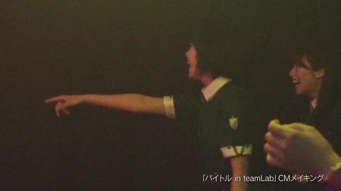 バイトル×欅坂46 CMメイキング映像 198