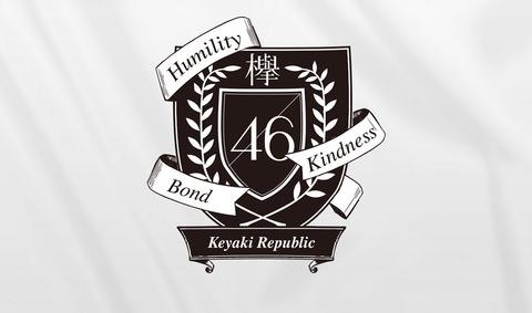 欅共和国2018