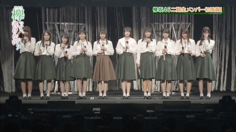 【欅坂46】速報!ついに2期生ブログ開始キタ━━━(゚∀゚)━━━!!