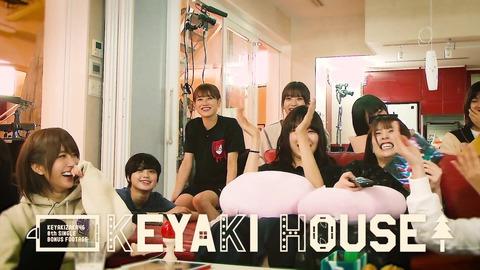欅坂46 TYPE-C 特典映像『KEYAKI HOUSE ~後編~』予告編 011