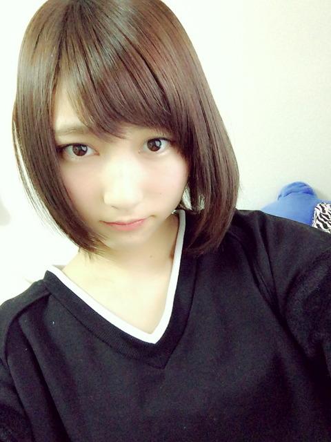 志田愛佳2016202