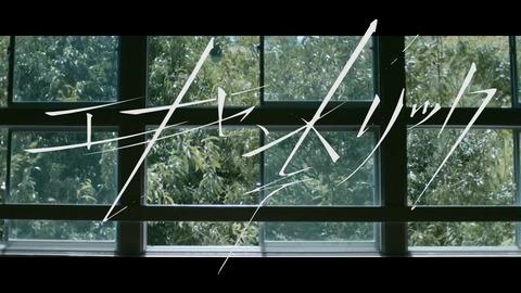 欅坂46 『エキセントリック』 019