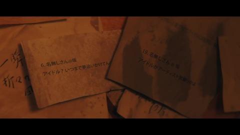 欅坂46 『もう森へ帰ろうか?』 357