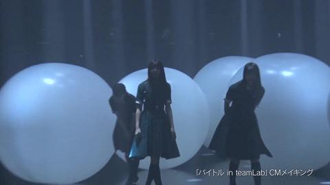 バイトル×欅坂46 CMメイキング映像 060