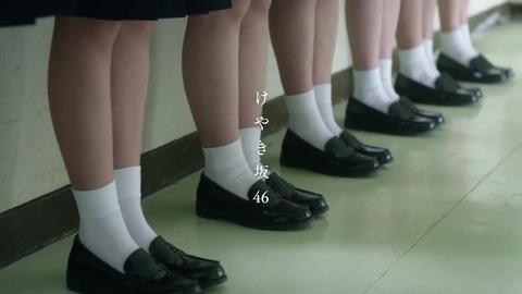 けやき坂46 『僕たちは付き合っている』 007