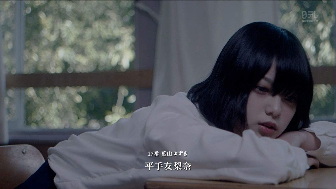 【欅坂46】エキセントリックのMV公開ってドラマ終わってからになるのか?それとも特典とかにつく? : 欅坂46まとめ坂