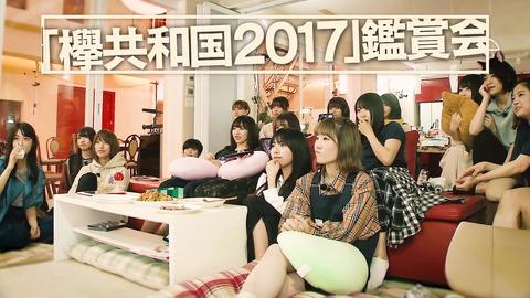 欅坂46 TYPE-C 特典映像『KEYAKI HOUSE ~後編~』予告編 049