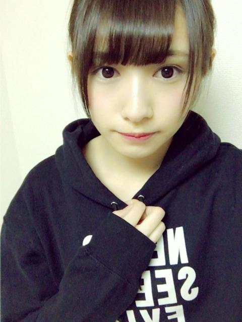 渡辺梨加20162153