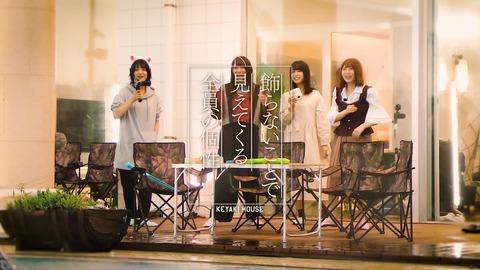 欅坂46 TYPE-A 特典映像『KEYAKI HOUSE ~前編~』予告編 060