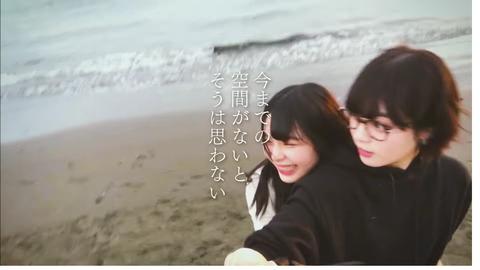 【欅坂46】7thシングル「アンビバレント」特典映像『自撮りTV』の予告を公開!