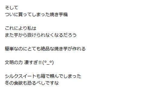 Screenshot-2017-12-10 欅坂46公式サイト