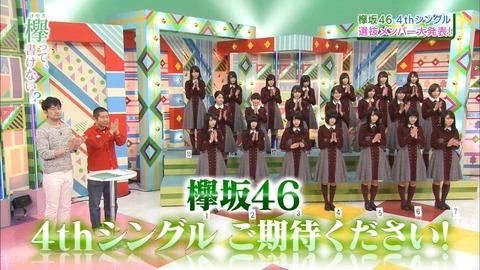 4th選抜_02