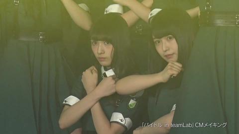 バイトル×欅坂46 CMメイキング映像 366