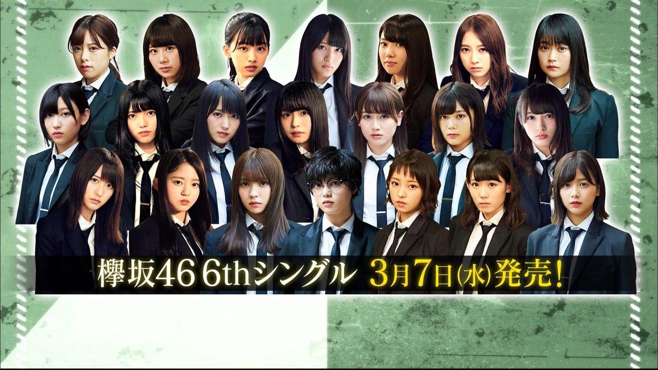欅坂46】このフォーメーションだ...