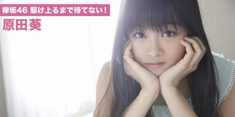 keyaki46_38_main_img