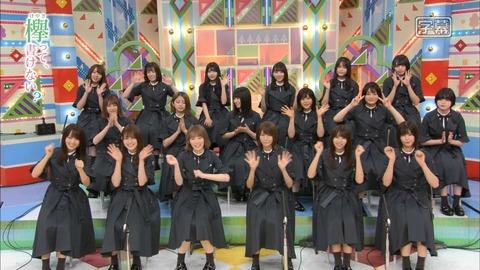 【欅坂46】ベストヒット歌謡祭が舞台前日だけど出演メンバーどうなるんだろう?