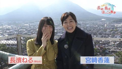 【欅坂46】ねるの「かんざらしに恋して」が楽しみすぎる!