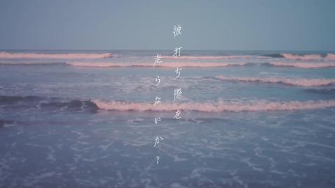欅坂46 『波打ち際を走らないか?』 011
