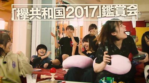 欅坂46 TYPE-C 特典映像『KEYAKI HOUSE ~後編~』予告編 054