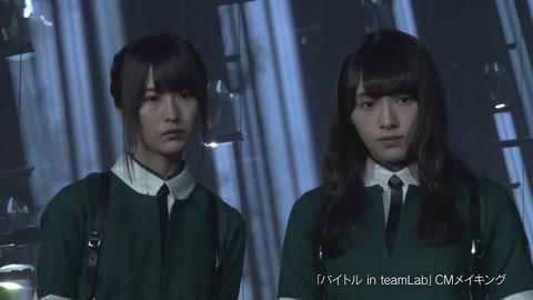 バイトル×欅坂46 CMメイキング映像 327