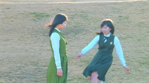 欅坂46 『W-KEYAKIZAKAの詩』 329