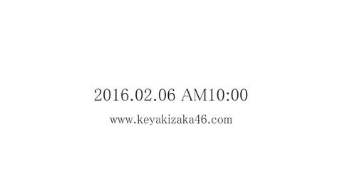 スクリーンショット_2016-02-05_13_44_32