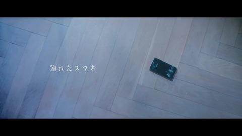 欅坂46 『割れたスマホ』 600