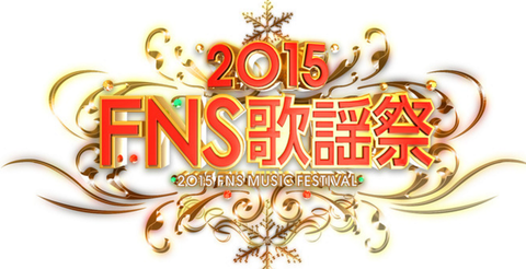 2015fns