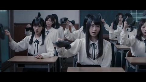 欅坂46 『エキセントリック』 198