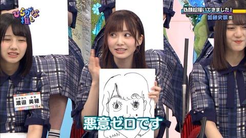 【欅坂46】かとしの描く佐々木久美があれこれ前を見たことあるような…?【ひらがな推し】