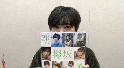 欅坂46平手友梨奈さん、突然予告なしに初のSRゲリラ個人配信を始め、8分で3.4万人集め颯爽と去るwwwwwwww