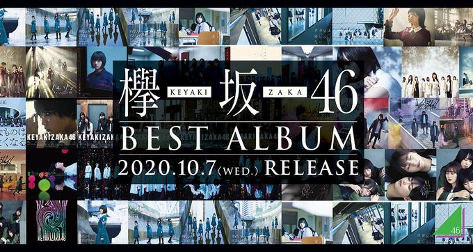 【朗報】欅坂46「Deadline」の感想wwwwww