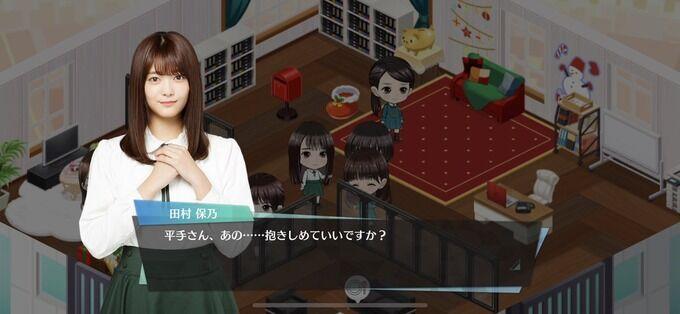【欅坂46】田村保乃「平手さん、あの・・・抱きしめていいですか?」平手友梨奈「いいよ。おいで。」