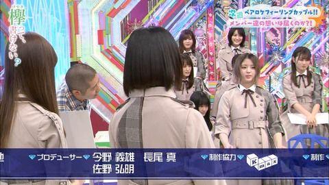 【欅坂46】次回けやかけは1期生・2期生決定!泣いてるメンバーも!?