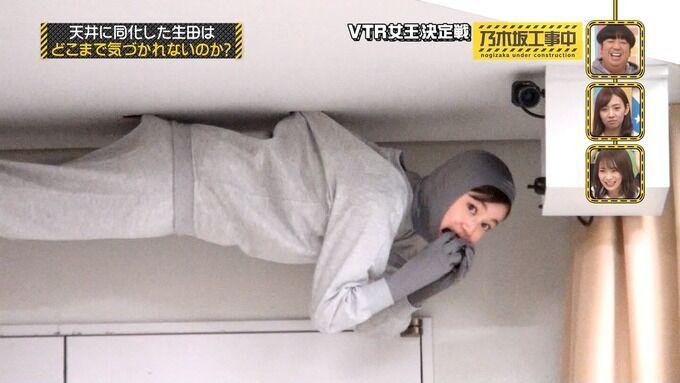 【乃木坂46】なぜ生田絵梨花はユーチューバーの企画を丸パクリしてしまったのか?・・・