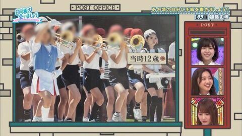 【日向坂46】運動会にニーハイを履く美少女wwwwwwwwwww