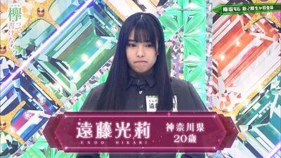 【欅坂46】遠藤光莉、ガチガチに緊急してる姿が可愛いwwww