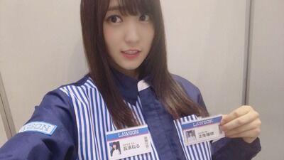 【欅坂46】菅井友香「ジョブチューン」出演決定!放送内容はまさかの...!!!