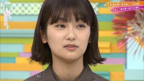 【欅坂46】井上梨名、「けやかけ」 アイメイク強かったなw